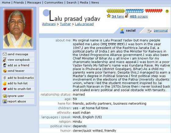 Laloo s Prasad s Orkut Profile