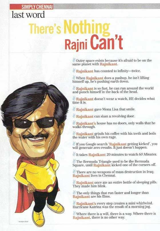 jokes we are like this only joke no 348 rajnikanth the last word ...